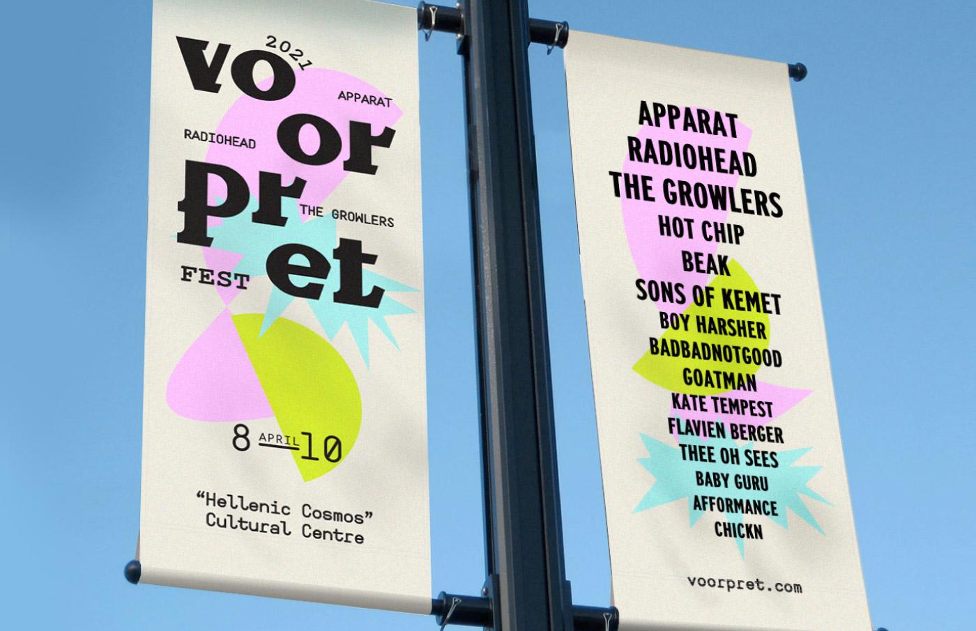 music festival concert logo poster design visual identity colors gig banner venue lineup